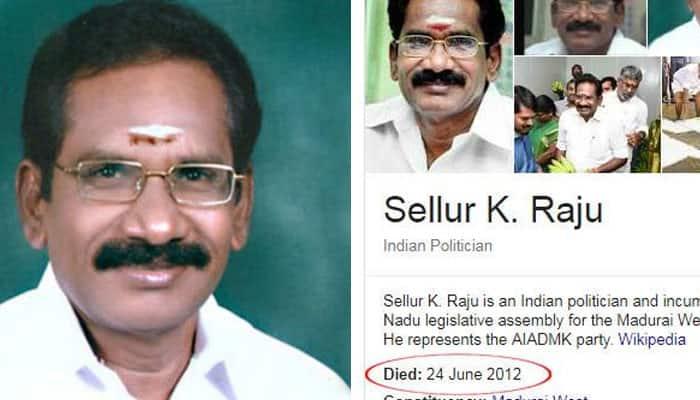 அமைச்சர் செல்லூர் ராஜு 2012-ம் ஆண்டே இறந்துவிட்டதாக அறிவித்த கூகுள்