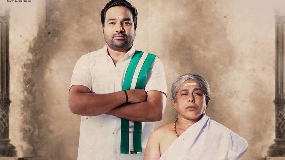 இந்த முறை தமிழ் படம்-2 கையில் சிக்கியது காலா!!