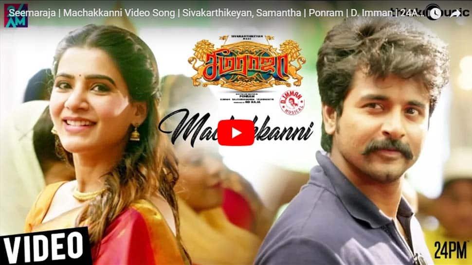 Video: சீமராஜா திரைப்படத்தின் 'மச்சக்கன்னி' பாடல் வெளியானது!