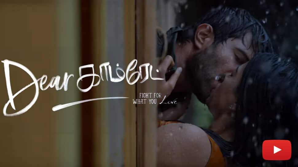 விஜய் தேவரகொண்டா நடிப்பில் வெளியானது டியர் காம்ரேட் teaser!