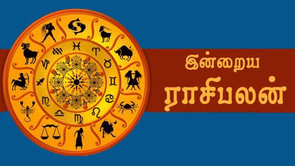 20-04-2019: சனிக்கிழமை நாளான இன்று உங்கள் ராசிபலன்!!
