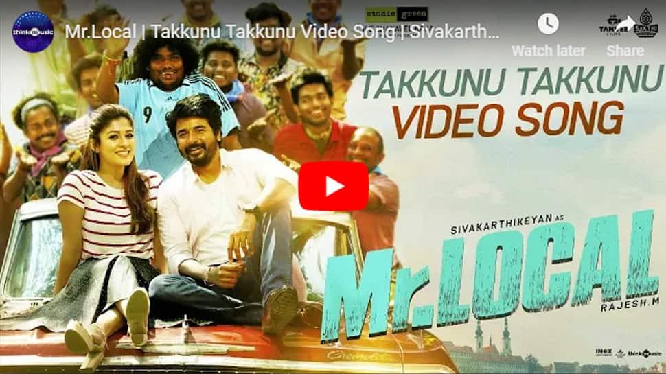 Mr Local திரைப்படத்தின் 'டக்குனு டக்குனு' பாடல் வெளியானது!