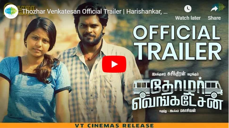 'தோழர் வெங்கடேசன்' திரைப்படத்தின் trailer வெளியானது!