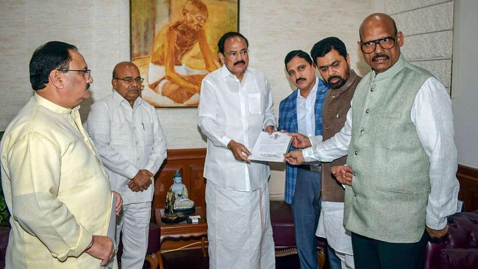 தெலுங்கு தேசம் கட்சி மாநிலங்களவை MP-கள் நான்கு பேர் BJP-ல் இணைவு...