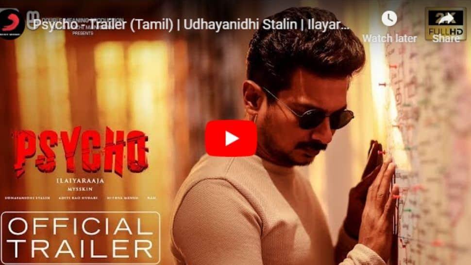 மிஷ்கினின் 'சைக்கோ' டிரைலர் ரிலீஸ் - வீடியோ!