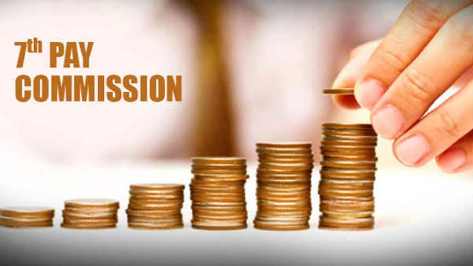 7th Pay Commission: அரசு ஊழியர்களுக்கு பெரிய ஹோலி பரிசு