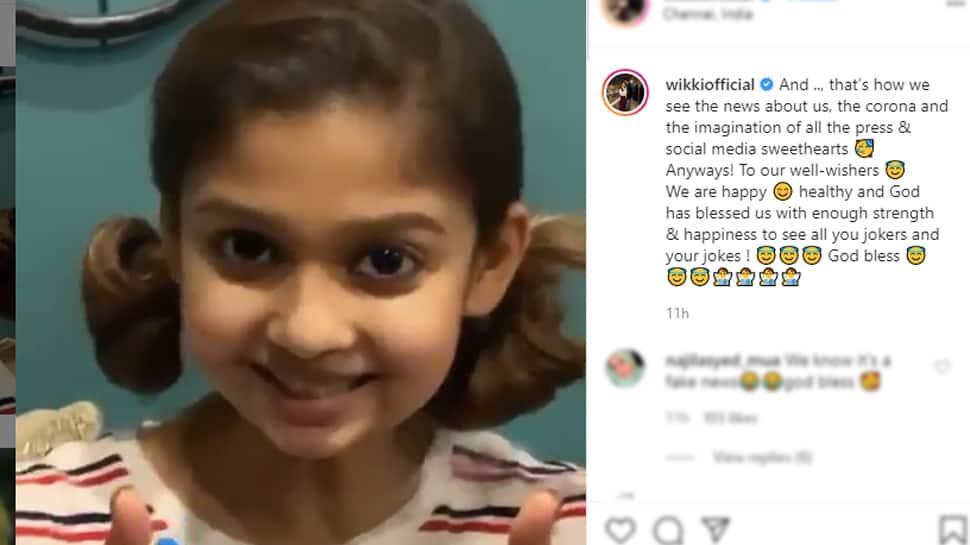 மீண்டும் சிறு குழந்தையாய் மாறினார் நயன்தாரா; இணையத்தில் வைரலாகும் Video!