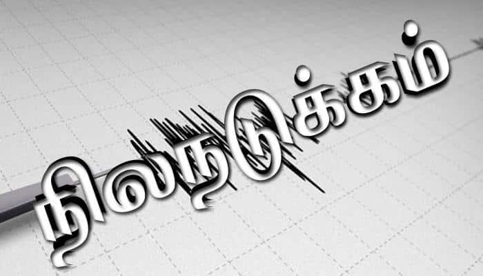 டெல்லி, நொய்டா மற்றும் NCR சுற்றுவட்டாரப் பகுதிகளில் இன்று  நில அதிர்வு ஏற்பட்டது