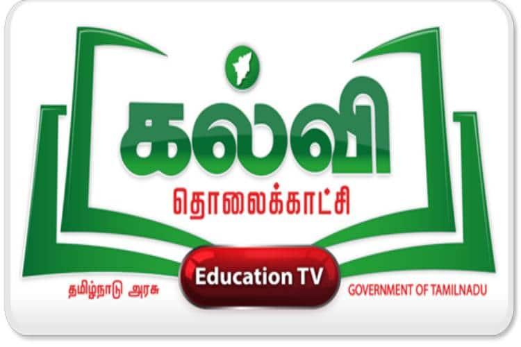 தமிழ்நாடு: தொலைகாட்சியை நோக்கி நகரும் கல்வி முறை