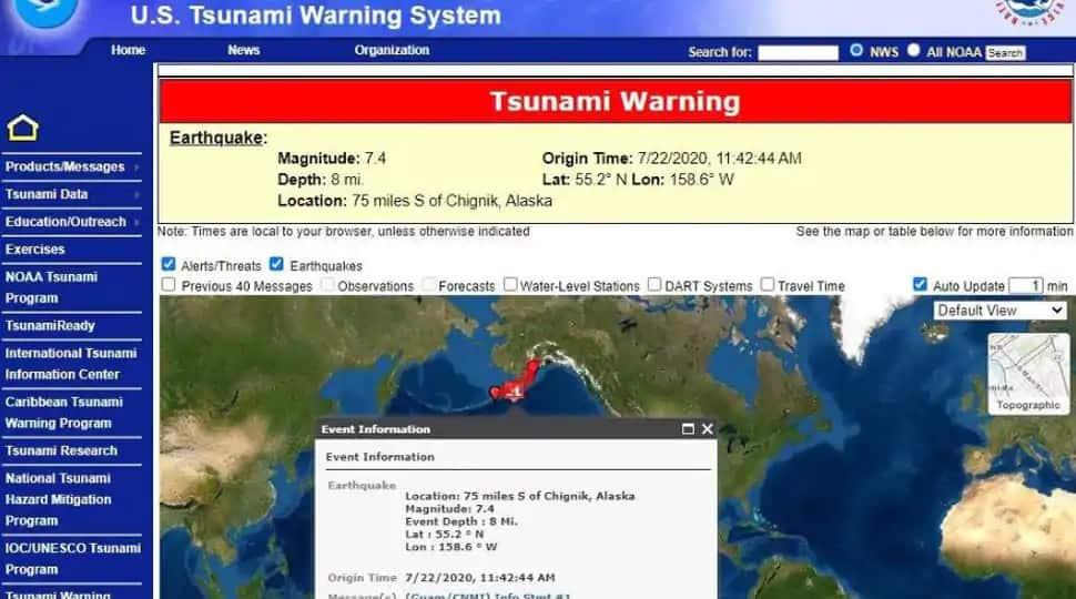 Tsunami Warning: நிலநடுக்கத்தைத் தொடர்ந்து அமெரிக்காவில் சுனாமி எச்சரிக்கை!!