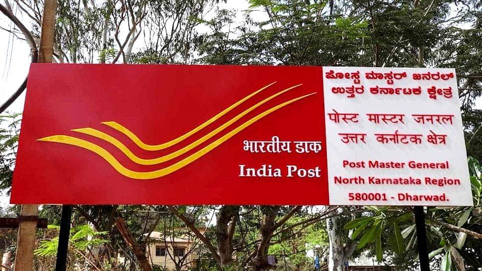 ஆயுள் காப்பீட்டு திட்டங்களை வழங்கும் indian post... நன்மைகள் என்ன?