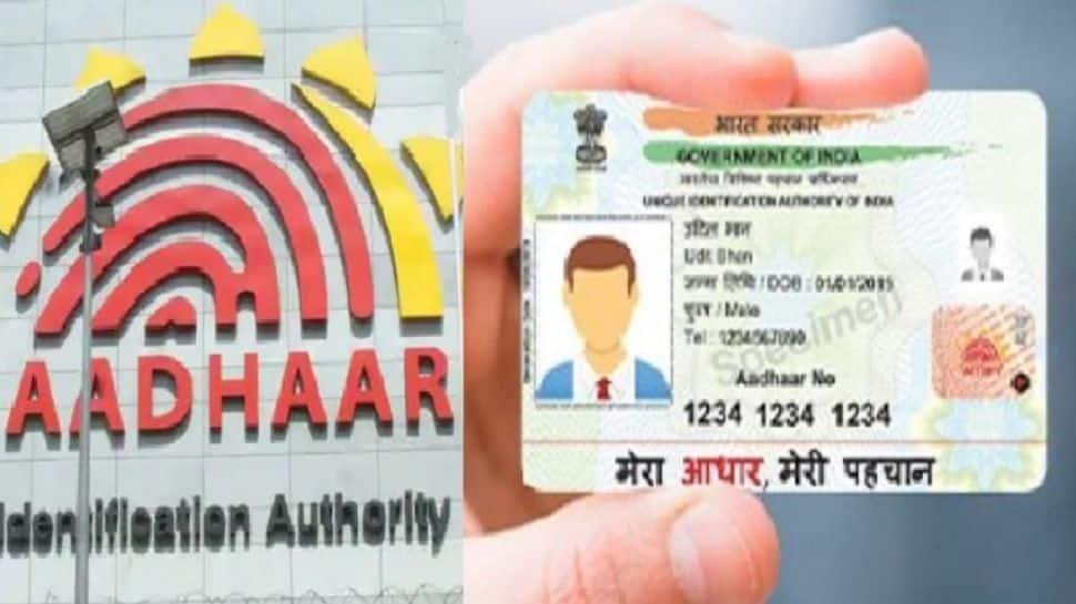 Hitech ஆனது Aadhaar Card: நனையாது, கிழியாது…apply செய்யும் வழி இதோ