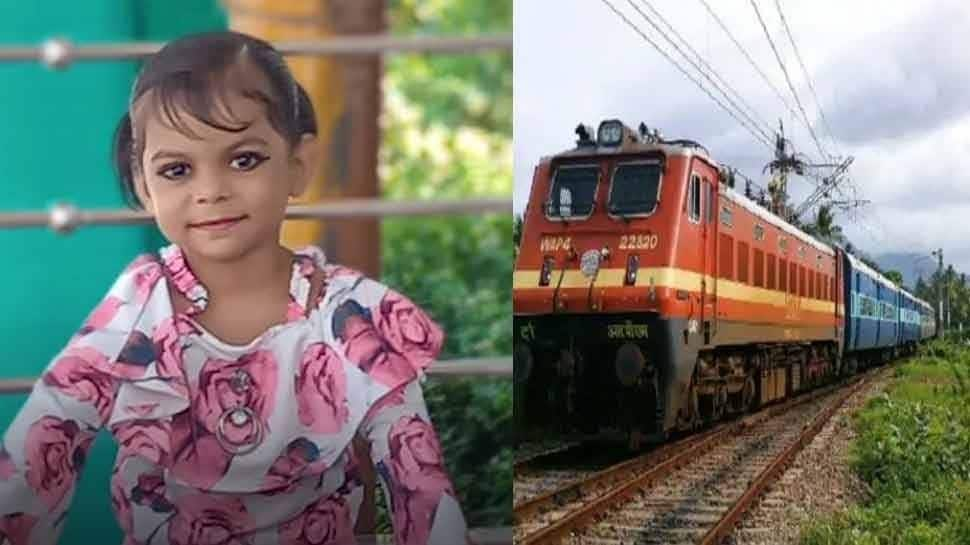 சிறுமியை கடத்திய தந்தை, காப்பாற்றிய Indian Railway: 200 km non stop ஓட்டம்!!