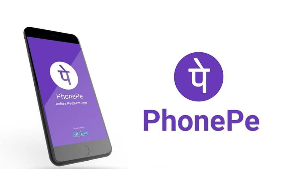 PhonePe மூலம் இனி நீங்க வெறும் 1 ரூபாய்க்கு தங்கம் வாங்கலாம்; இதோ முழு விவரம்..!
