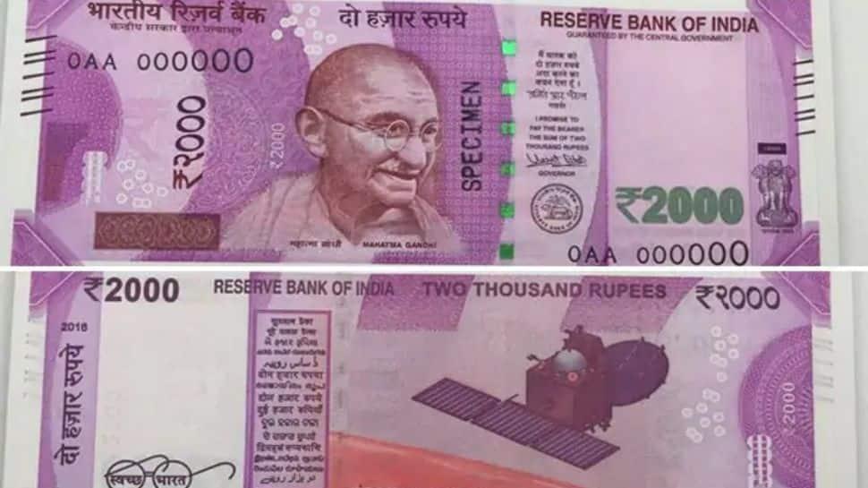 இனி ATM-ல் 2000 ரூபாய் நோட்டு வராதா? 2000 ரூபாய் நோட்டுகளை இப்போது அச்சிடுவதில்லையா RBI?