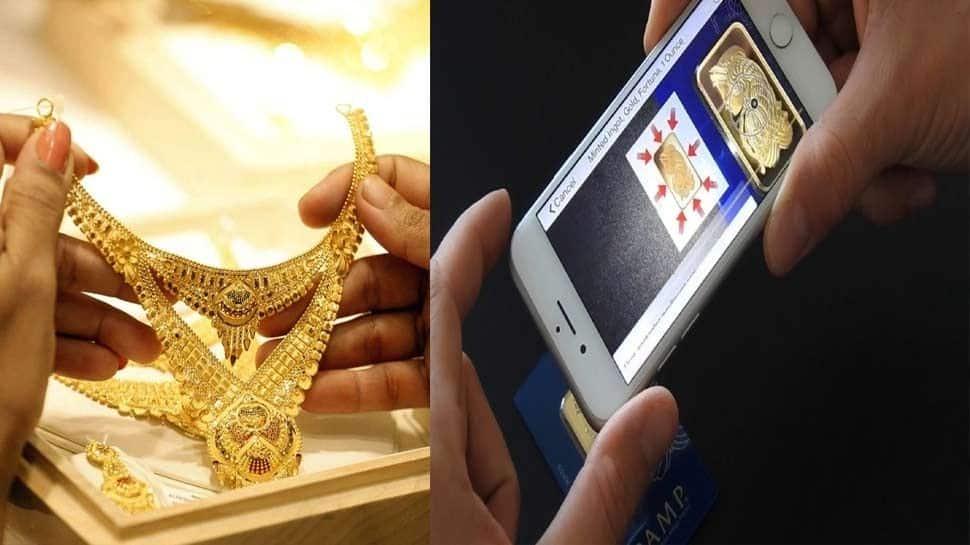 இனி தங்கத்தின் தூய்மை பற்றிய கவலை வேண்டாம்: BIS Care Mobile App உங்களுக்கு உதவும்!!