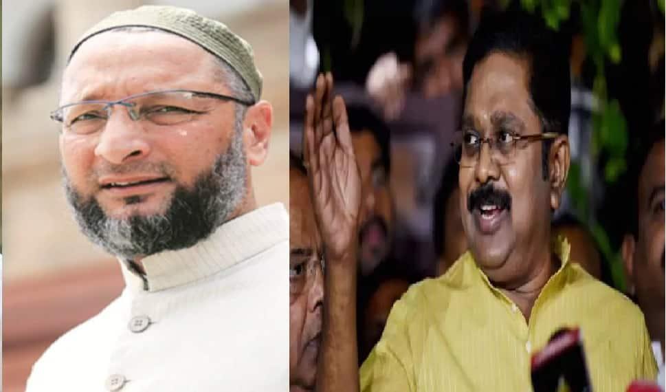 TN Elections 2021: அமமுக - AIMIM கூட்டணி உறுதி; TTV தினகரன் ட்வீட்..!!!