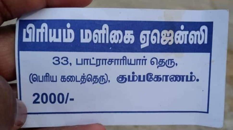 போலி டோக்கன் கொடுத்து வாக்காளர்களை ஏமாற்றிய அமமுக நிர்வாகி மீது வழக்கு பதிவு
