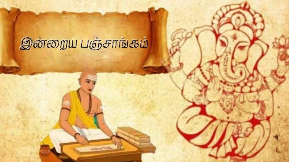 Tamil New Year Panchangam: பிலவ பஞ்சாங்கம் கணிப்பு; இன்றைய பஞ்சாங்கம் 14 ஏப்ரல் 2021!