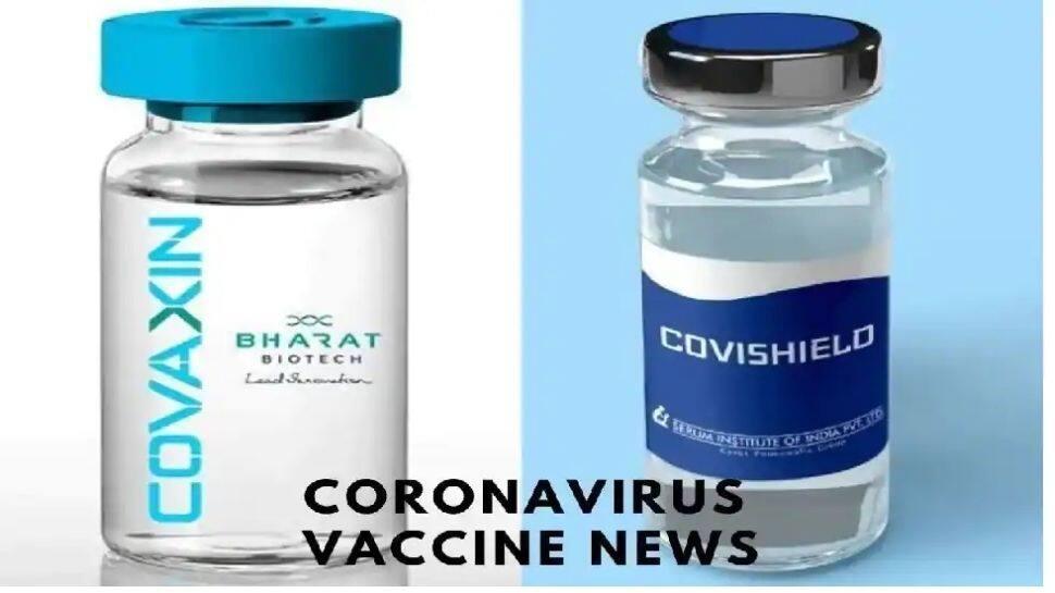 Covishield, Covaxin: கோவிஷீல்ட், கோவேக்ஸின் தடுப்பூசி விலைகள் அதிகரிப்பு