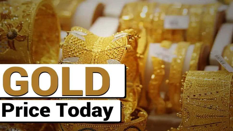 Gold Rate Today, 16 May 2021:  இன்று உங்கள் ஊரில் தங்கம் விலை என்ன?