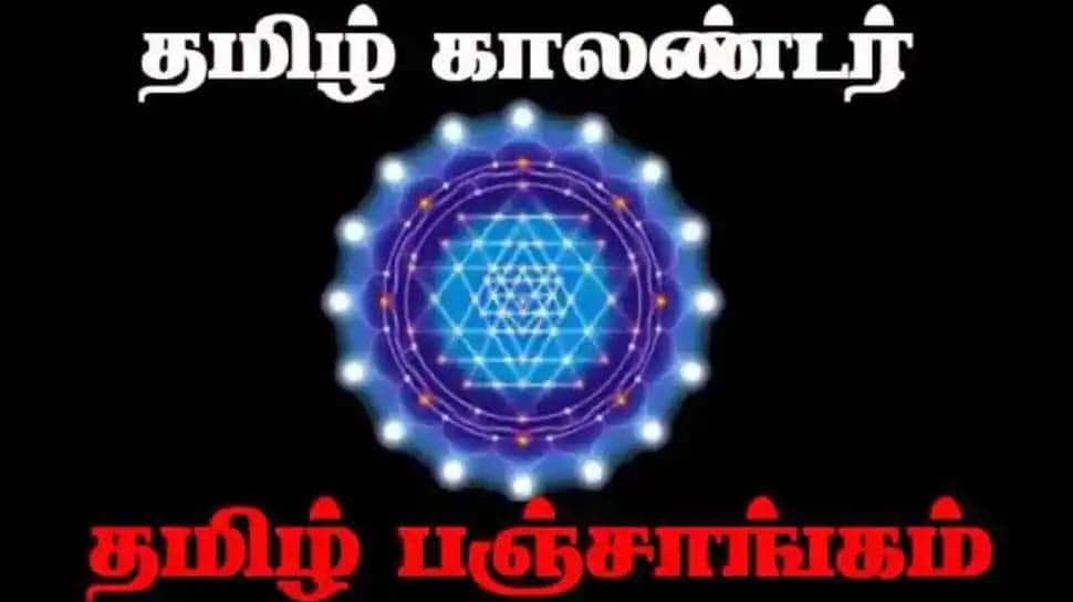 தமிழ் பஞ்சாங்கம் 18 மே, 2021: செவ்வாய்க்கிழமை இன்றைய நல்ல நேரம், சுப ஹோரைகள்