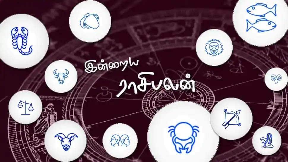 இன்றைய ராசிபலன், 18 மே 2021: உடல் ஆரோக்கியம் மேம்படும்