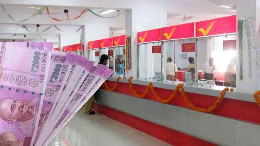 Post Office scheme: ரூ .95 முதலீடு செய்து ரூ .14 லட்சம் சம்பாதிக்க அறிய வாய்ப்பு