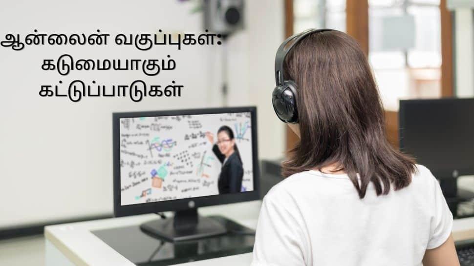 Strict rules for teachers for online classes Tamil Nadu Government to issue guidelines soon   ஆன்லைன் வகுப்புகள்: ஆசிரியர்களுக்கான கூடுதல் வழிகாட்டுதல்களை வெளியிடவுள்ளது தமிழக அரசு