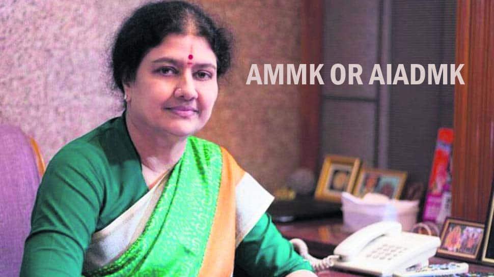 Sasikala vs AIADMK: சசிகலாவின் கட்சி எது? AMMKவா? அதிமுகவா? - சி.பொன்னையன்