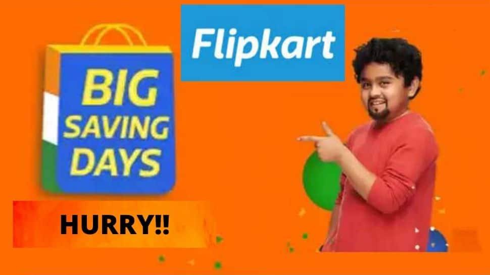 Flipkart sale: வெறும் ரூ.8999-ல் கிடைக்கும் அட்டகாச டிவி, இன்னும் பல சலுகைகள்