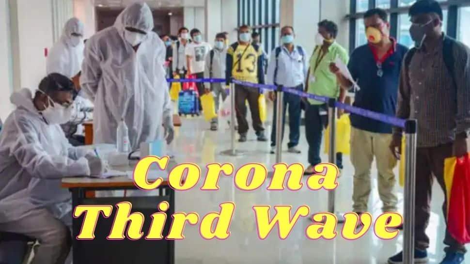 Corona Third Wave: 8 வாரங்களில் கொரோனா வைரஸின் மூன்றாவது அலை இந்தியாவில்!