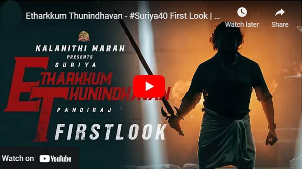 Suriya 40 First Look Here -watch | First Look #எதற்கும்துணிந்தவன்! வெளியானது சூர்யா 40 படத்தின் பர்ஸ்ட் லுக்!