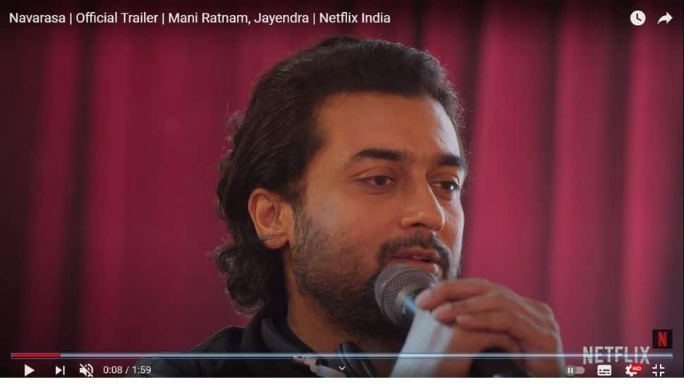 Navarasa trailer: வெளியானது மணிரத்னத்தின் நவரசா ட்ரெய்லர்