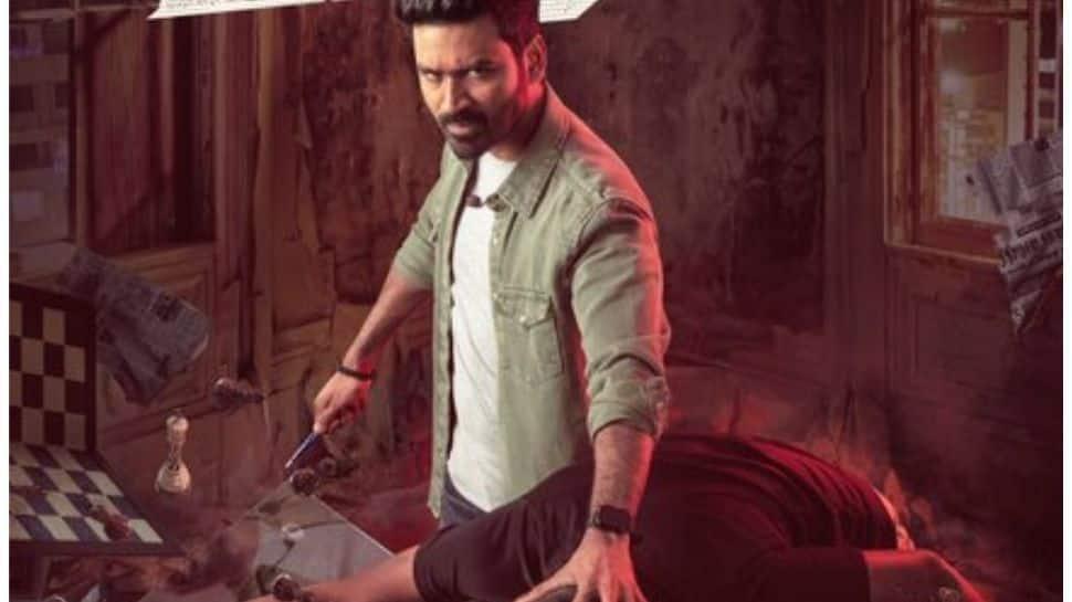Dhanush 43 First Look: தனுஷ் 43 படத்தின் பர்ஸ்ட் லுக் போஸ்டர் வெளியானது