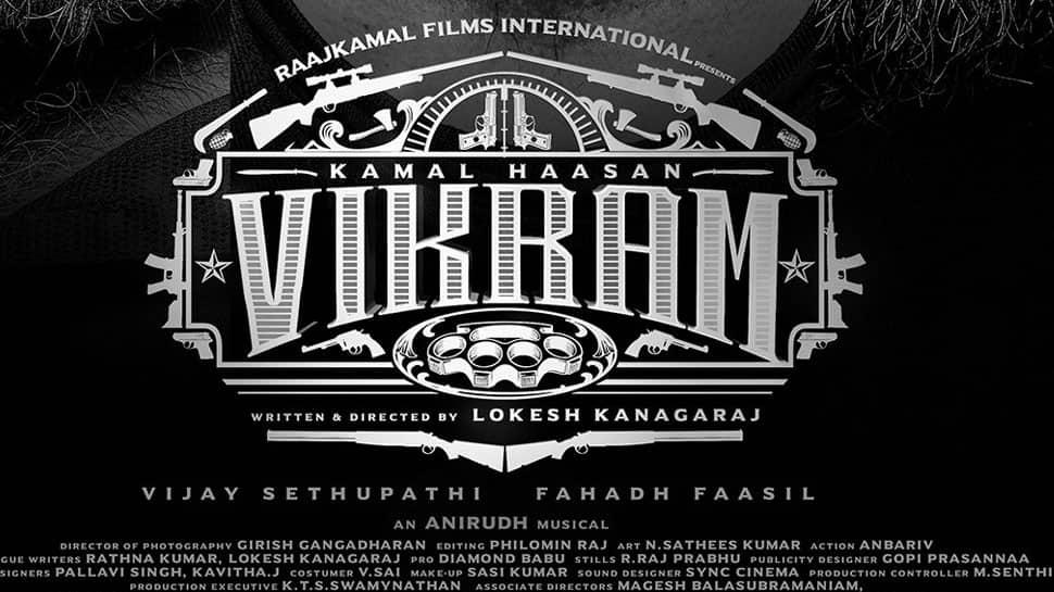Vikram Update: விக்ரம் படத்தில் இணைந்த பிரபல நடிகர்