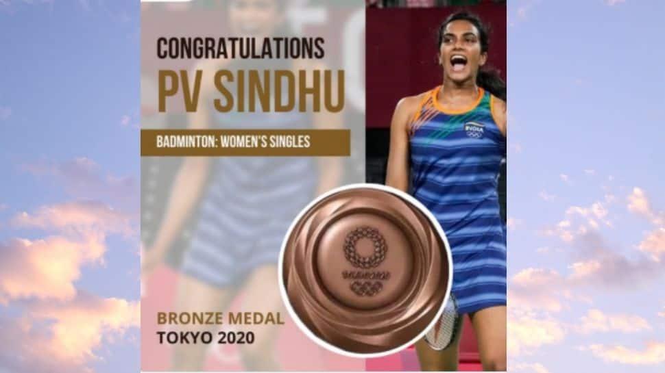 Tokyo Olympics: பேட்மிண்டன் போட்டியில் பி.வி. சிந்து வெண்கலம் வென்றார்