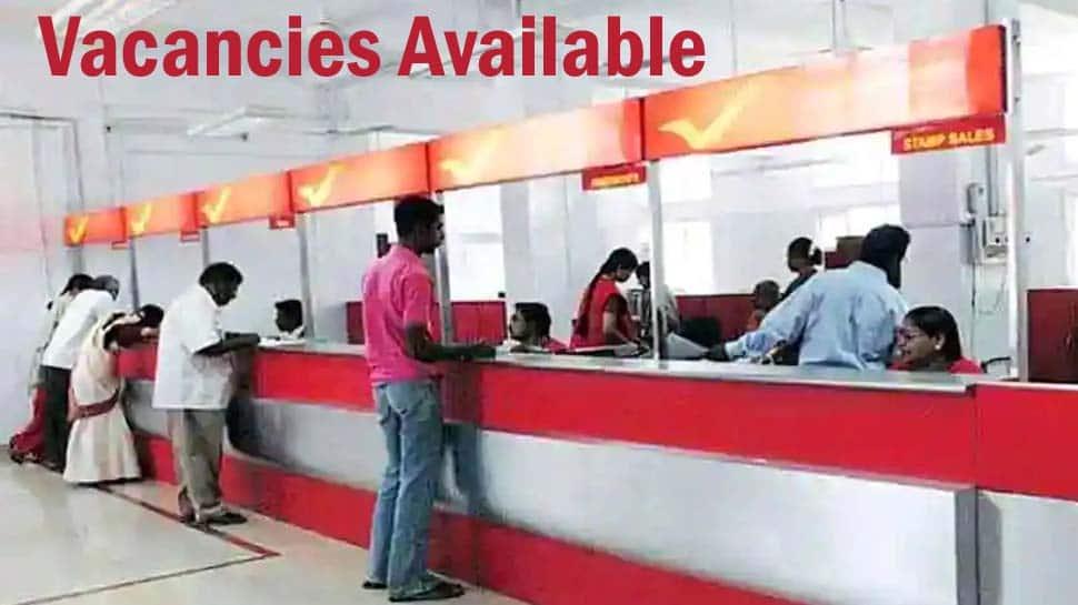Govt Vacancies Available: அரசு வேலை வேண்டுமா? உங்களுக்கு ஏற்ற வேலை இதுவா?