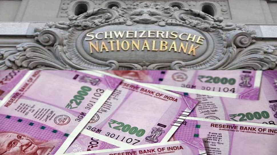 Officials on Swiss Bank accounts: சுவிஸ் வங்கிக் கணக்கில் 3வது பட்டியல் விரைவில் கிடைக்கும்