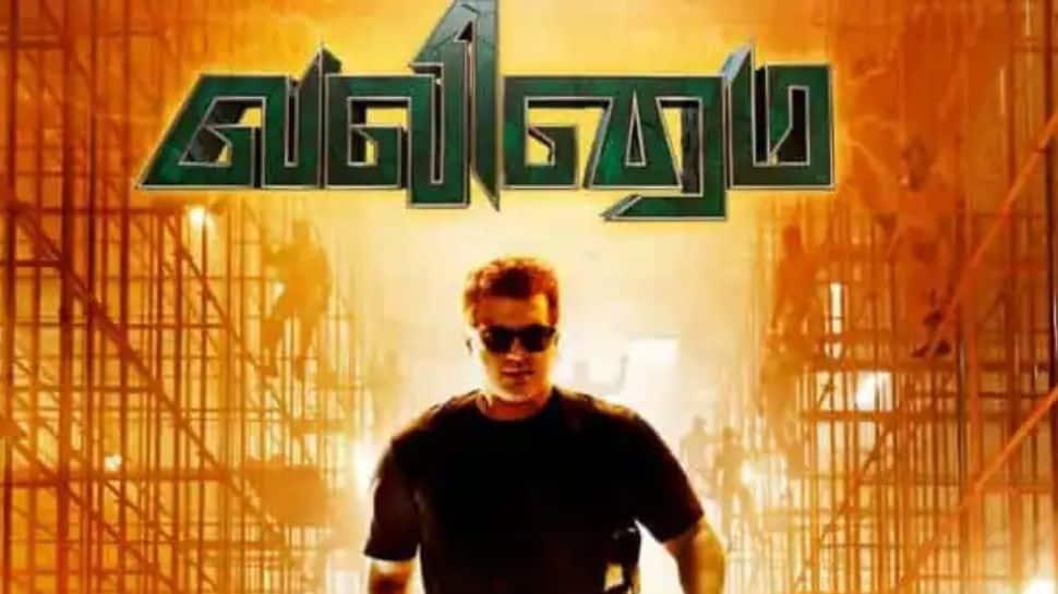Valimai Teaser Update: விரைவில் டீசர், அப்டேட் கொடுத்த பிரபல நடிகர்