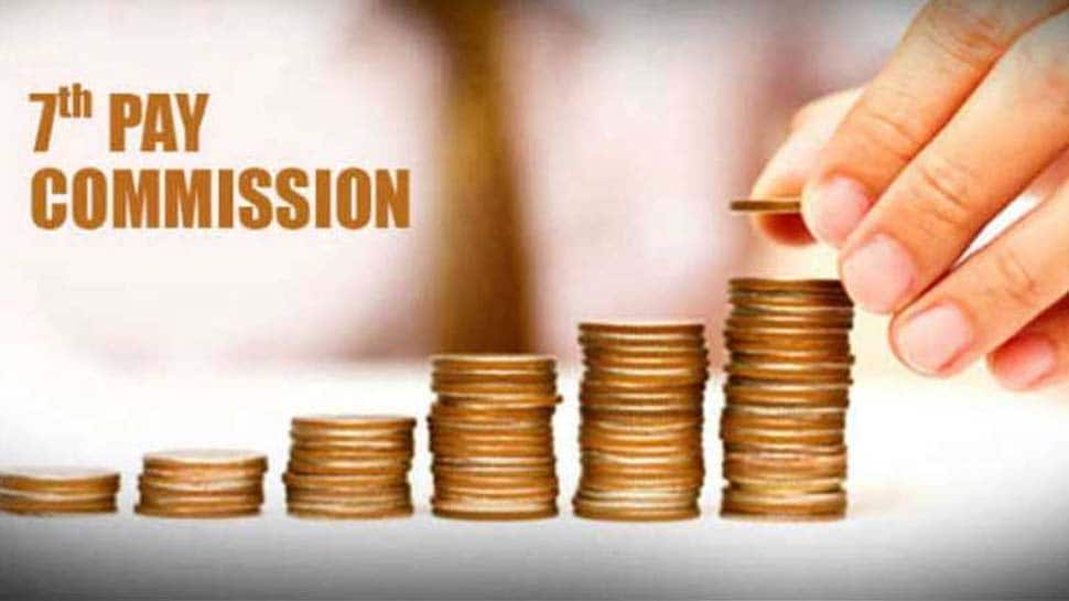 7th Pay Commission: மத்திய அரசு ஊழியர்களின் பணிக்கொடை ரூ.7 லட்சமாக உயர்கிறதா?