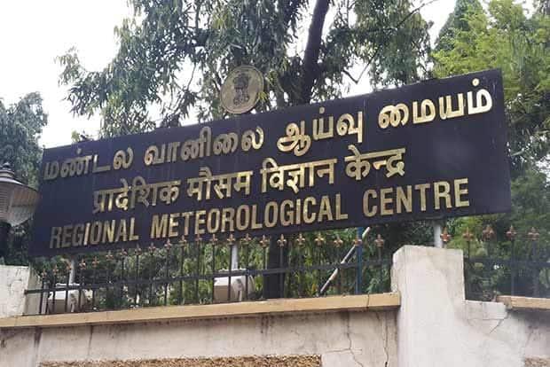 இன்று முதல் தமிழகத்தின் 9 மாவட்டங்களில் கனமழை பெய்யக் கூடும் - வானிலை ஆய்வு மையம்