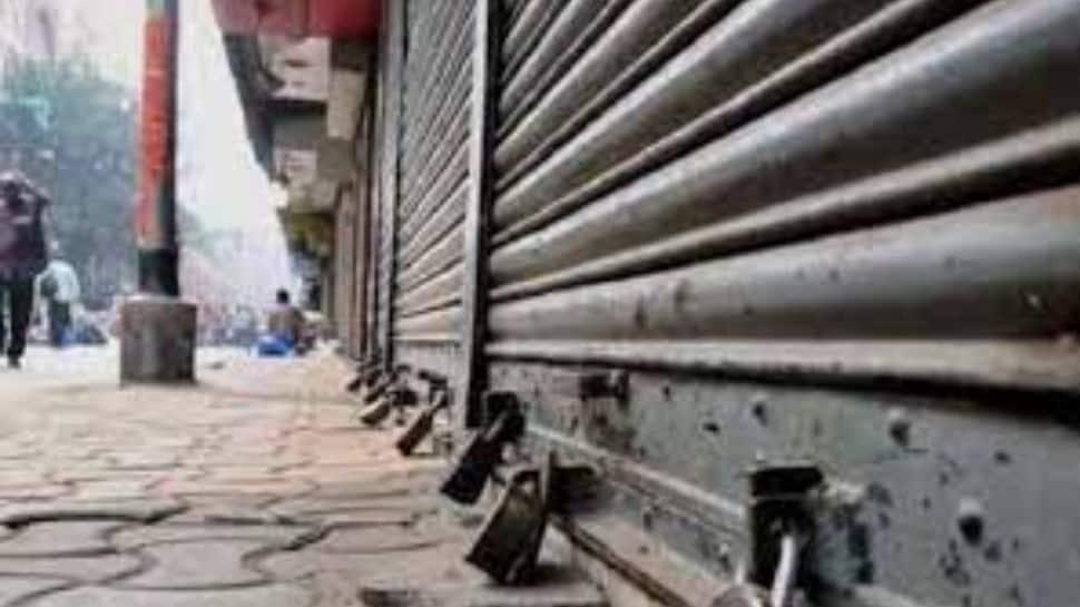Bharat Bandh: செப்டம்பர் 27 அன்று நாடு தழுவிய வேலை நிறுத்தம்