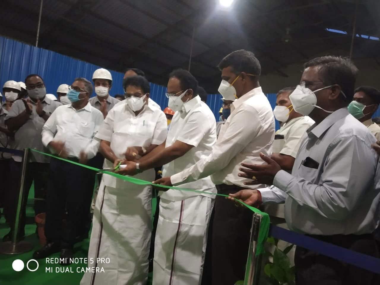 oxygen production plant in Virudhunagar