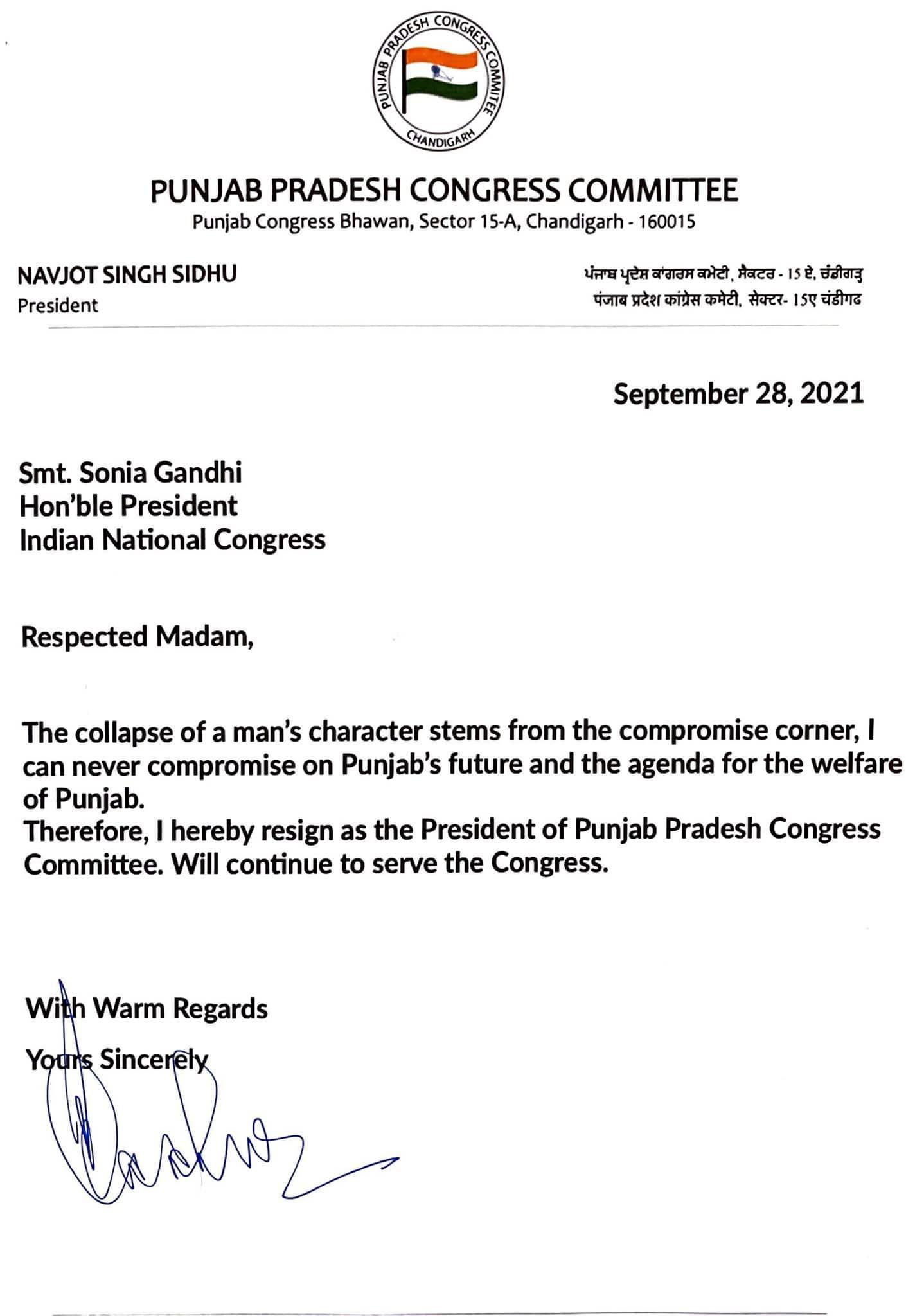 Navjot Singh Sidhu resigned