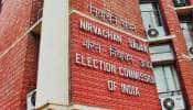 பிரச்சாரத்தில் அரசியல் கட்சிகள் செலவிடும் பொருட்களுக்கான விலைப்பட்டியல்: EC