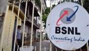 600 நாட்களுக்கு அன்லிமிட்டெட் அழைப்பு... BSNL-லின் அட்டகாசமான திட்டம் அறிமுகம்!