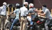 கொரோனா வைரஸ் ஊரடங்கை ஜூன் 30 வரை தமிழக அரசு நீட்டித்தது