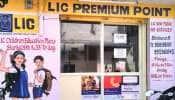 LIC வாடிக்கையாளர்களுக்கு ஒரு மகிழ்ச்சியான செய்தி காத்திருக்கிறது...