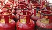 LPG Cylinder Price: ரூ .100 க்கும் குறைவாக கிடைக்கும் கேஸ் சிலிண்டர், எப்படி?